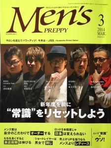 news_20140301_1