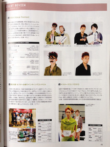 news_20140301_2