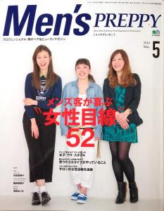 news_20140417_1