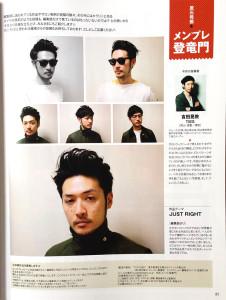 news_20140417_2