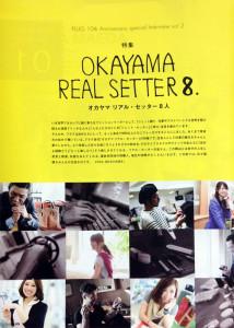news_20140619_2