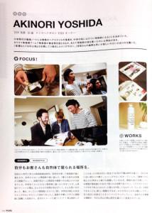 news_20140619_4