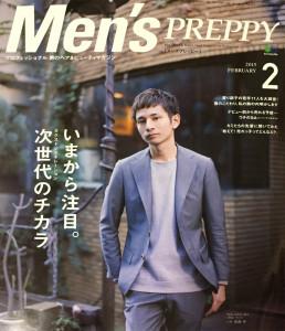 news_20150114_1