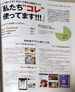 news_20150114_3